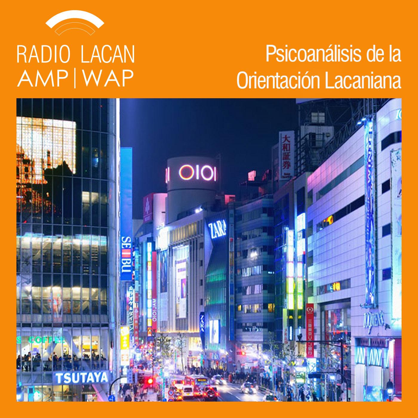 RadioLacan.com | <![CDATA[Evento Satélite: IIº Coloquio Internacional del TyA]]>