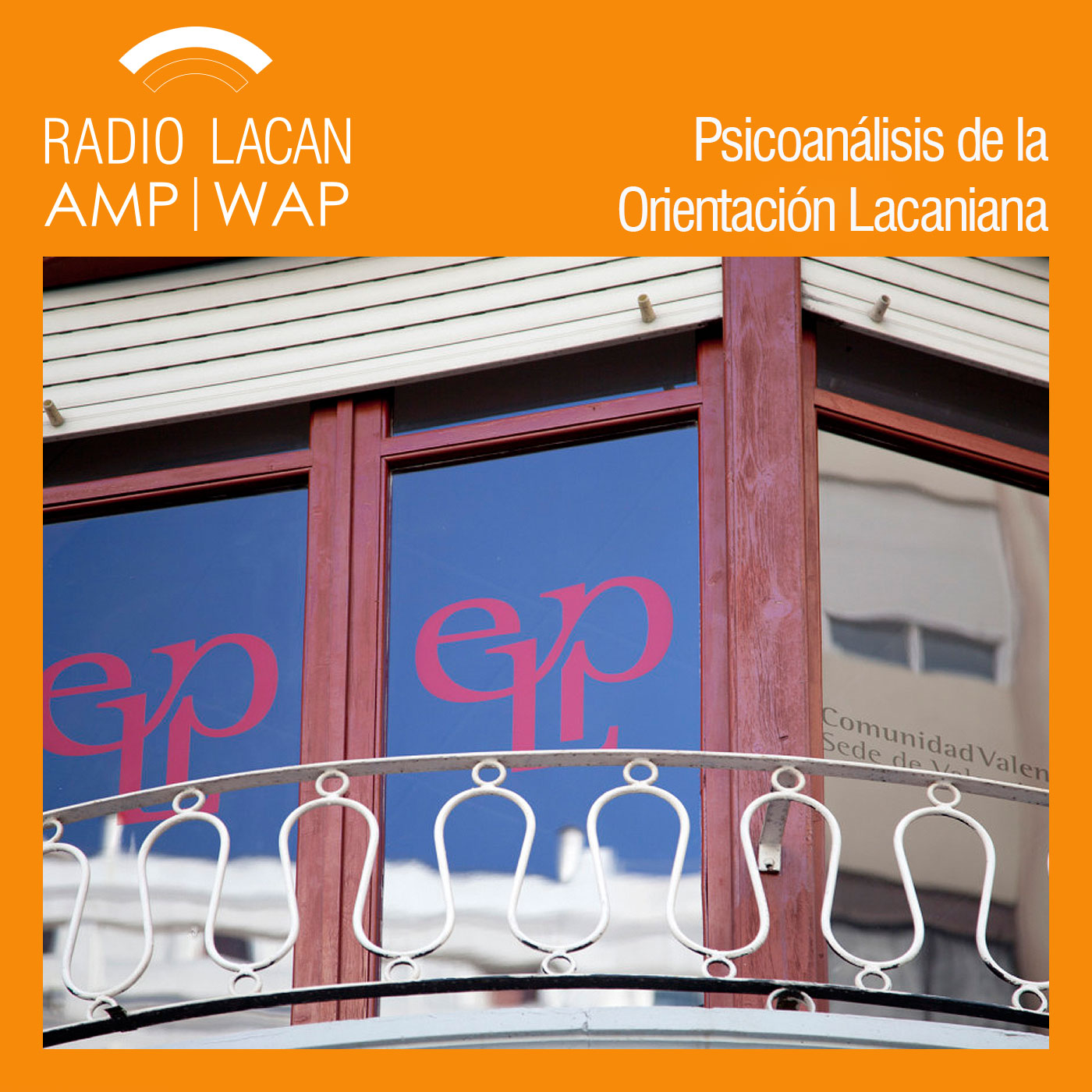 RadioLacan.com | <![CDATA[Entrevista a Ricardo Rubio y Teresa Tabernero sobre el cartel en la Escuela Lacaniana]]>